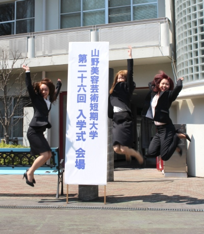 わーい!入学式〜!